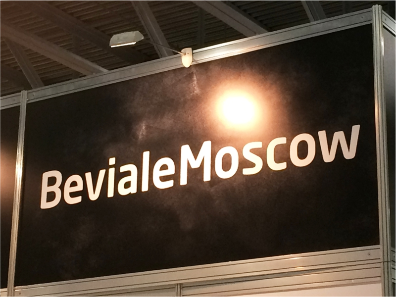Beviale Moscow - 2017