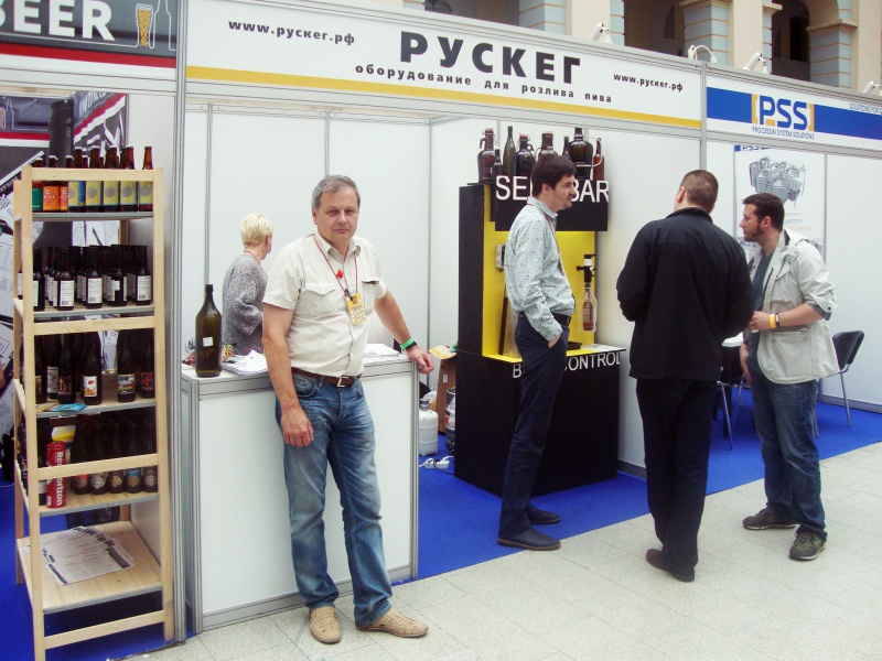 Moscow BrewExpo - 2016